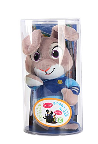 TalentPZ eco-friendly Halloween Christmas Birthday Gift Children Kids Zootopia Stuffed Puppet Doll Plush Toys With Record Function Rabbit Height22cm  867£