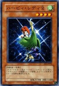Yu-Gi-Oh  Harpie Lady 2 Common  Expert Edition Volume3 EE3-JP078  Japanese Single Card