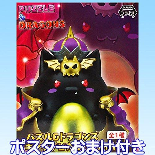 Puzzle Dragons Kingudebi Tama DX figure smartphone app game characters PUZZLE DRAGONS Pazudora prize Eiko with posters bonus