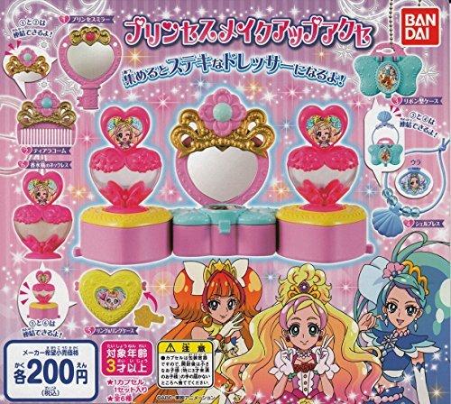 Go Princess Pretty Princess makeup access all six set Gacha