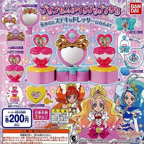 Go Princess Pretty Princess makeup accessible set of 4 Bandai Gachapon