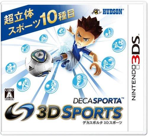 Deca Sporta 3D Sports Japan Import