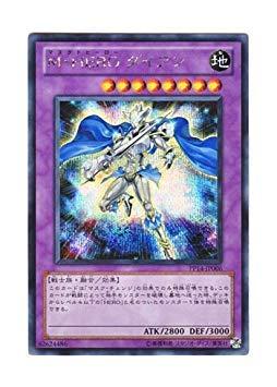 Yu-Gi-Oh Japanese Version PP14-JP006 Masked Hero Dian M · Hero Diane Secret Rare