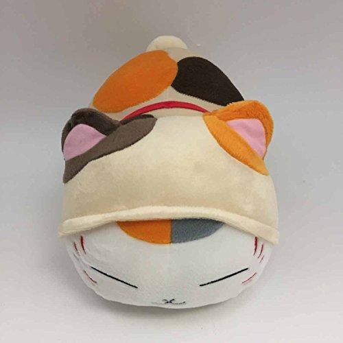 Banpresto Natsumes Book of Friends Huge Stuffed Toy - Purichi Costume puss Teacher - Tortoiseshell cat Separately
