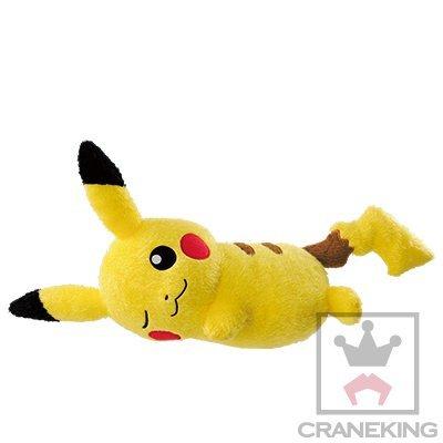 Pokemon Sun Moon relaxation time huge stuffed toy - Nesoberi Pikachu ~