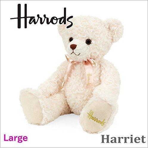 Harrods Harrods genuine Teddy Bear Teddy Bear teddy bear Harriet stuffed Harrods Large Harriet Bear