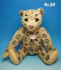 Steiff 2008 world limited teddy bear alpaca teddy bear Leopard