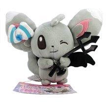 Pokemon Center Musical Pokedoll Plush Doll - Devilish Chillarmy  Minccino