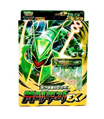 Pokemon Card XY Mega Battle Deck 60 Cards in 1 Box M Rayquaza EX Korea Version