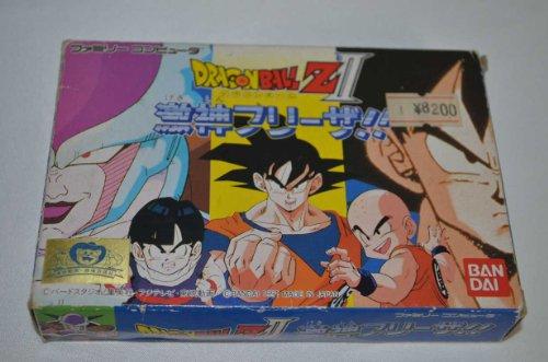 Dragon Ball Z II Gekigami Freeza Famicom  - Nintendo NES Japan Import