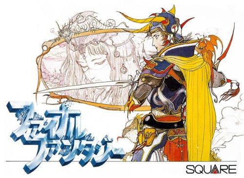 Final Fantasy 1 Famicom Japanese NES Import