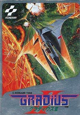Gradius Famicom Super NES Japanese Import