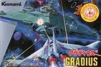 Gradius II Famicom Super NES Japanese Import