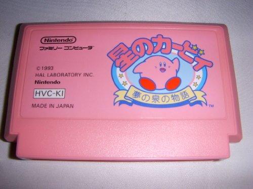 Hoshi no Kirby Kirbys Adventure Famicom Japanese NES Import