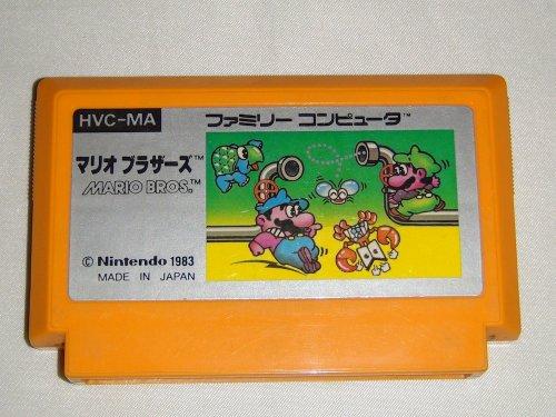 Mario Bros Famicom Japanese NES Import