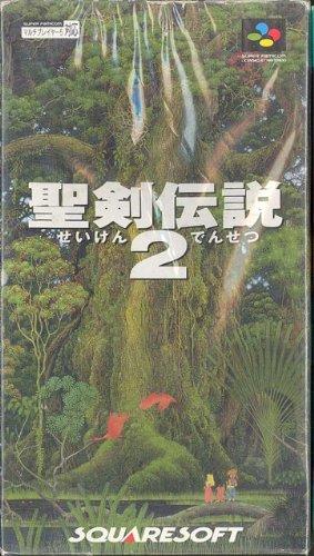 Seiken Densetsu 2 aka Secret of Mana Super Famicom Super NES Japanese Import
