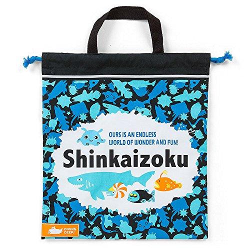 Sanrio Shinkaizoku hand string purse logo From Japan New