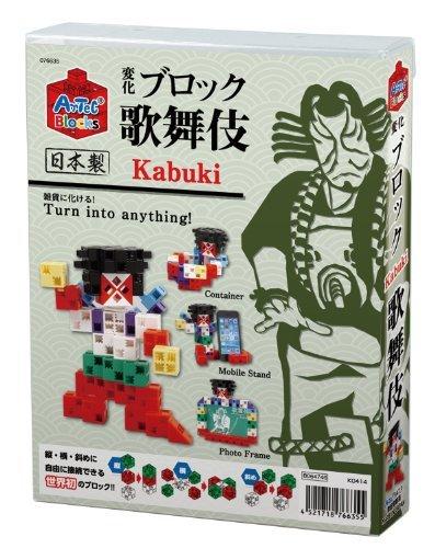 Artech Artec ArTec block WORLD series change Block Kabuki 44 piece