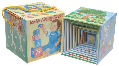 Jewish Nesting Blocks Baby Toy Set of 10 by Jet
