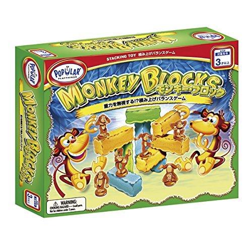 Monkey Blocks Stacking Game by Popular Playthings