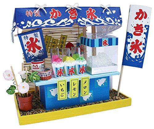 Billy Handmade dollhouse kit Fair stall kit Chipped ice 8423