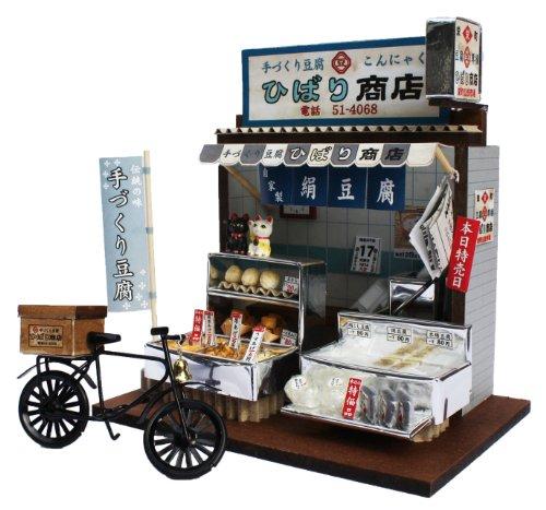 Billy Handmade dollhouse kit Old favorite market kit Tofu maker 8663