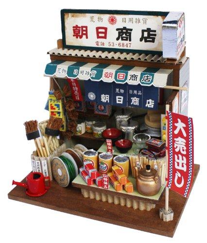 Market kit Aramonoya s 8666 nostalgia Billy handmade dollhouse kit