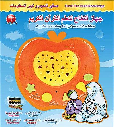 Apple Learning Holy Quran Machine Koran Toy Learning Holy Quran Machine Kids Learning Tool for Quran