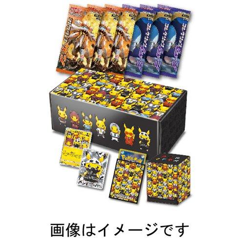 Pokemon Card Game Sun Moon Skull Team Pikachu Special box Pokemon Center