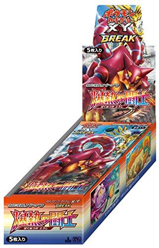 Pokemon Card Game XY BREAK Booster Pack Explosive Fighter BOX Japanese