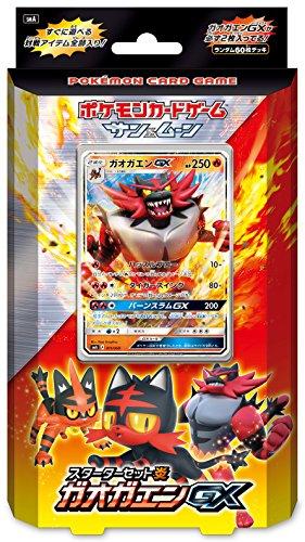 Pokemon card game Sun Moon starter set fire gaogayen GX