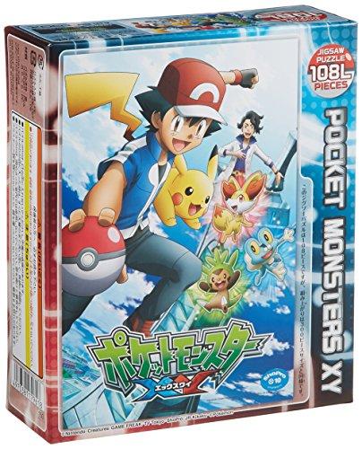 Ensky Pokemon XY Ash and Starter Pokemon Jigsaw Puzzle 108-Piece Large