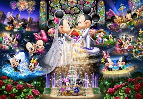 Tenyo Disney Eternal Oath Wedding Dream Jigsaw Puzzle 2000 Piece