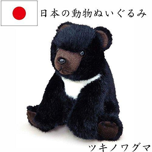 Sekiguchi original Japanese animal stuffed black bear height 17cm