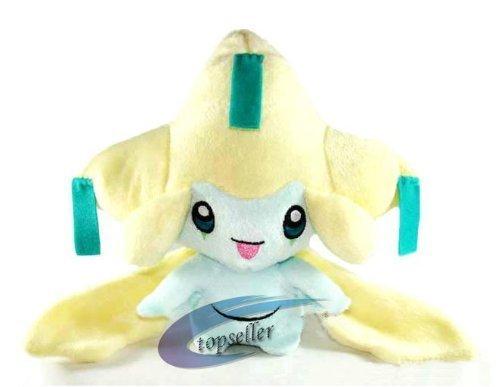 Pokémon Pokemon 8-inch Legendary Jirachi Plush Yellow Free
