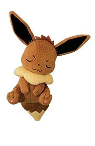 Banpresto Pokemon PlushXY Z Kutsurogi Relaxation -6 Plush Keychain- Eevee