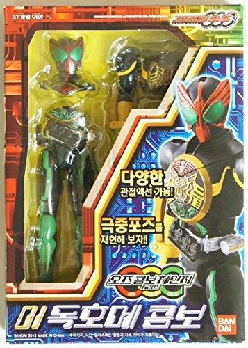 Bandai Masked Kamen OOO000 OZ  01 Tatoba Action Figure Combo Change Series