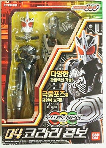 Bandai Masked Kamen OOO000 OZ  04 Sagozo Action Figure Combo Change Series