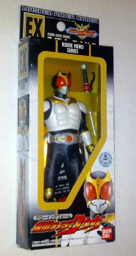 Bandai Masked Rider Kuuga Figure Rider Hero Series