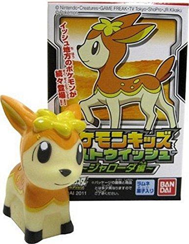 Bandai Pokemon Kids BW Black White Serperior Edition Figure ~2 - Deerling Shikijika Autumn
