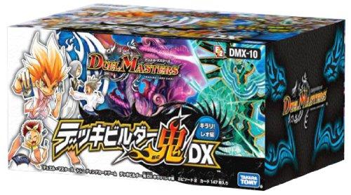 Hen Dx Kirari Leo Demon DMX 10 TCG Duel Masters Deck Builder by Takara Tomy by Unbekannt