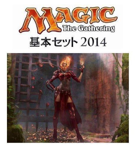 Magic The Gathering 2014 Core Set deck builder set Japanese edition japan import