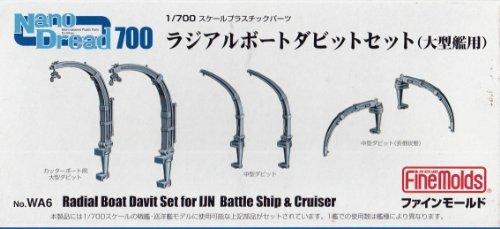 1700 Nano-Dread Series radial boat davit set parts for a large ship for plastic model WA6