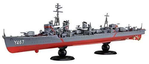 Divided h set 1  700 ship NEXT high school fleet series No1 kagerou ship Ocean direct education ship isomorphism 2 ships plastic model