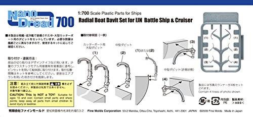 Radial Boat Davitt Set 1 for Large Ship Plastic model Fine Molds 1700 Nano-Dread Series
