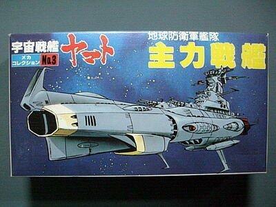 Space Battleship Yamato - Main Battle Ship Plastic model by Bandai
