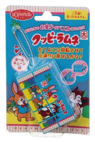 Okashina 5x1x2 Rotational Keychain Puzzle - Kuppy difficulty 7 of 10 by Okashina