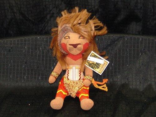 Simba Plush Lion King Musical Stageshow Version Rare Bean Bag Toy