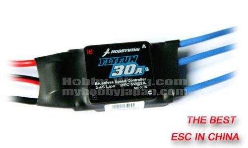Hobbywing FlyfunPentium 30A Brusless ESC