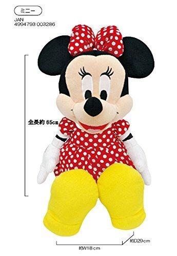 Disney Minnie Mouse stuffed toy big size 65cm